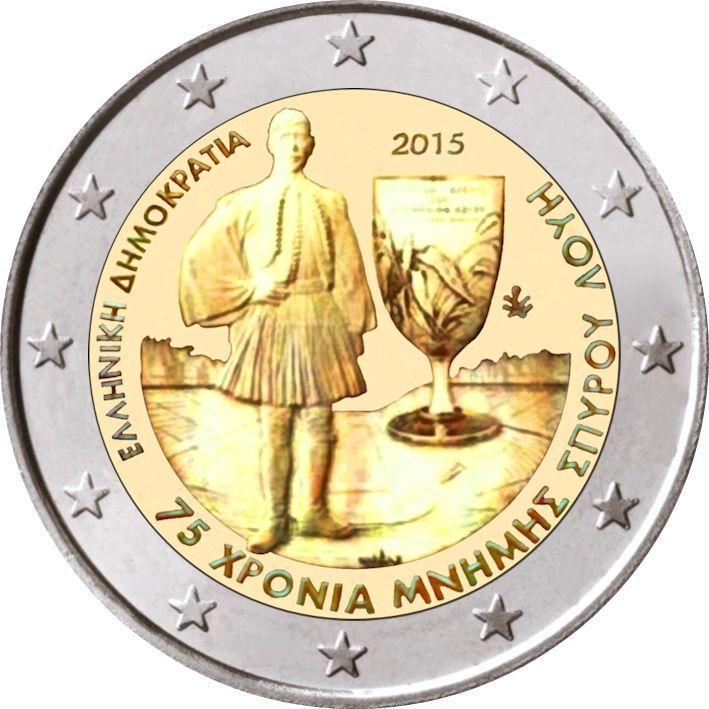 2 Euro Griechenland 2015 Spyridon Louis Graf Waldschratde In